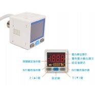 NP40數顯型壓力傳感器
