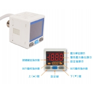NP40數顯型壓力傳感器(開關)