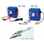 電線,水管輪座